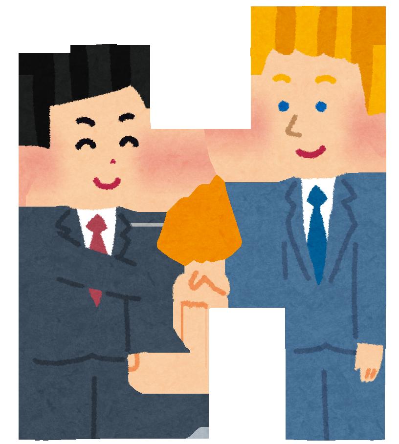 外国人と握手(arabjapan).png